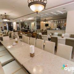Blue Diamond Hotel Хошимин гостиничный бар