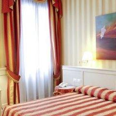 Hotel Bella Venezia детские мероприятия фото 2