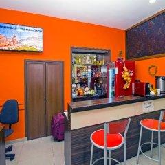 Mini Hotel YEREVAN гостиничный бар