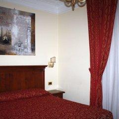 Hotel Romantica детские мероприятия
