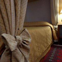 Отель Grand Hotel Piazza Borsa Италия, Палермо - отзывы, цены и фото номеров - забронировать отель Grand Hotel Piazza Borsa онлайн детские мероприятия