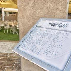 Отель Beach Garden Сан Джулианс детские мероприятия