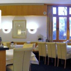 Отель Am Nockherberg Германия, Мюнхен - отзывы, цены и фото номеров - забронировать отель Am Nockherberg онлайн помещение для мероприятий