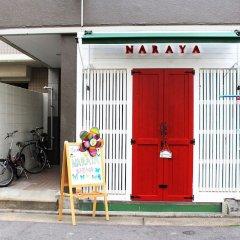 Отель Fukuoka Guest House Naraya Порт Хаката спортивное сооружение