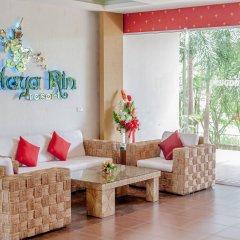 Отель Pattaya Rin Resort Таиланд, Паттайя - отзывы, цены и фото номеров - забронировать отель Pattaya Rin Resort онлайн комната для гостей фото 2