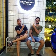 Отель Stay@kata Poshtel спа