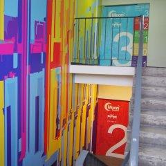 Отель Moon Poznan Польша, Познань - отзывы, цены и фото номеров - забронировать отель Moon Poznan онлайн развлечения