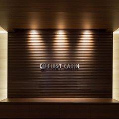 Отель First Cabin Akasaka Япония, Токио - отзывы, цены и фото номеров - забронировать отель First Cabin Akasaka онлайн сауна