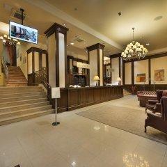 Apollo Hotel Bratislava спа