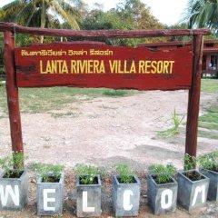 Отель Lanta Riviera Villa Resort Ланта фото 4