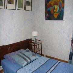 Отель Hôtel Wilson комната для гостей фото 10
