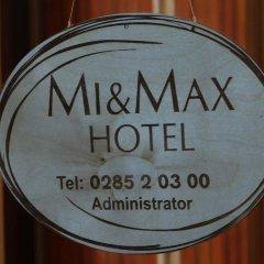 Отель Mi & Max сауна