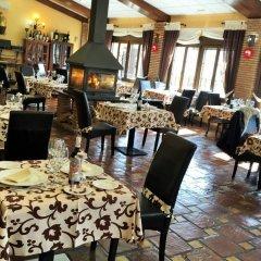 Отель La Hacienda del Marquesado Сьерра-Невада помещение для мероприятий