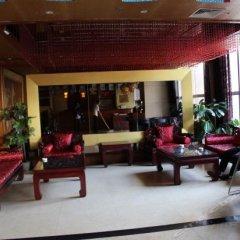 Отель Beijing Pianyifang Hotel Китай, Пекин - отзывы, цены и фото номеров - забронировать отель Beijing Pianyifang Hotel онлайн интерьер отеля