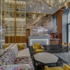 Отель Grand Poet Hotel by Semarah Латвия, Рига - - забронировать отель Grand Poet Hotel by Semarah, цены и фото номеров интерьер отеля