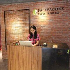 Backpackers Hostel-Ximending branch спа фото 2