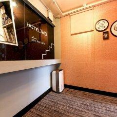 Отель Wo Sookdae Сеул интерьер отеля