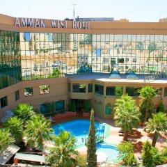 Отель Amman West Hotel Иордания, Амман - отзывы, цены и фото номеров - забронировать отель Amman West Hotel онлайн бассейн