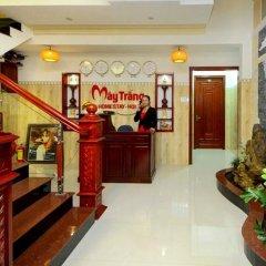 Отель White Cloud Homestay Хойан интерьер отеля
