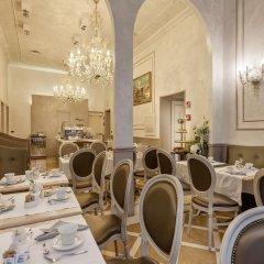 Отель Ca dei Conti Италия, Венеция - 1 отзыв об отеле, цены и фото номеров - забронировать отель Ca dei Conti онлайн питание фото 3
