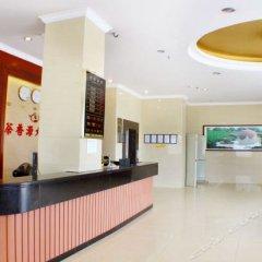 Chaxiangyuan Hotel интерьер отеля фото 3