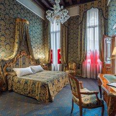 Отель Al Ponte Antico Италия, Венеция - отзывы, цены и фото номеров - забронировать отель Al Ponte Antico онлайн комната для гостей