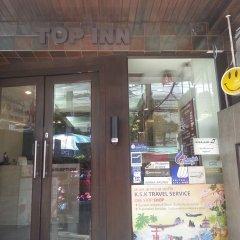 Отель Top Inn Sukhumvit Бангкок развлечения