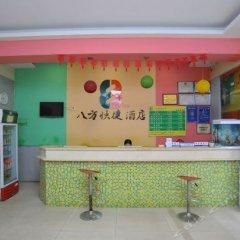 Отель 8 Inn (Dongguan Houjie Dongfeng Road) детские мероприятия