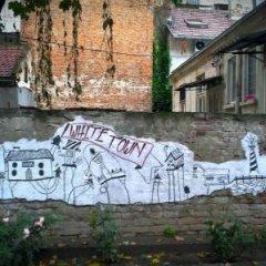 Hostel White Town Белград