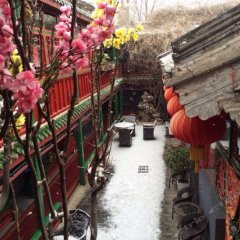 Beijing Double Happiness Hotel фото 4