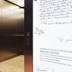 Отель Hapimag Resort Dresden Германия, Дрезден - отзывы, цены и фото номеров - забронировать отель Hapimag Resort Dresden онлайн сауна