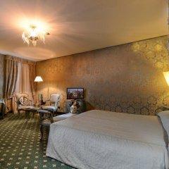 Hotel Rialto комната для гостей