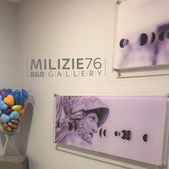 Отель Milizie 76 Gallery сауна