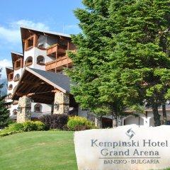 Отель Kempinski Hotel Grand Arena Болгария, Банско - 2 отзыва об отеле, цены и фото номеров - забронировать отель Kempinski Hotel Grand Arena онлайн