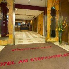 Boutique Hotel Am Stephansplatz парковка
