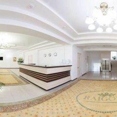 Гостиница Райгонд интерьер отеля