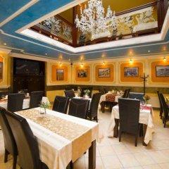 Отель Palacky Чехия, Карловы Вары - 1 отзыв об отеле, цены и фото номеров - забронировать отель Palacky онлайн питание фото 3