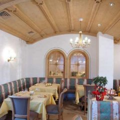 Hotel Casa Del Campo Пинцоло помещение для мероприятий фото 2