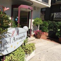 Hotel Arcangelo с домашними животными