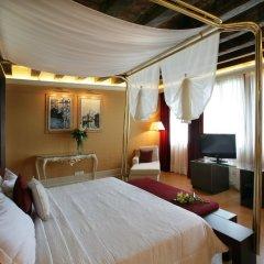 Hotel Palazzo Giovanelli e Gran Canal комната для гостей фото 3