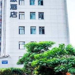 Отель Home Inn Selected Hotel Xiamen University Zhongshan Road Branch Китай, Сямынь - отзывы, цены и фото номеров - забронировать отель Home Inn Selected Hotel Xiamen University Zhongshan Road Branch онлайн парковка