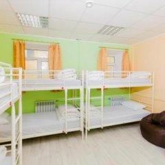 Lounge hostel Москва пляж