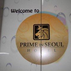 Отель Prime In Seoul Южная Корея, Сеул - отзывы, цены и фото номеров - забронировать отель Prime In Seoul онлайн ванная