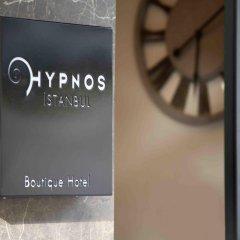 Отель Hypnos Design удобства в номере