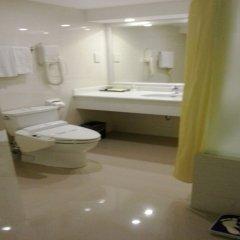 Shanghai Rich Garden Hotel ванная