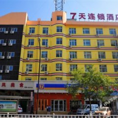 Отель 7Days Inn Baiyin Renmin Road Bus Station Китай, Байинь - отзывы, цены и фото номеров - забронировать отель 7Days Inn Baiyin Renmin Road Bus Station онлайн фото 6