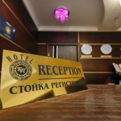 Гостиница Кристалл Палас развлечения фото 2