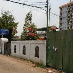 Отель Sakun Place фото 2