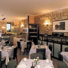 Отель Domus Mariae Albergo Италия, Сиракуза - отзывы, цены и фото номеров - забронировать отель Domus Mariae Albergo онлайн питание