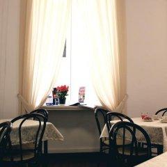 Отель Esperanza Италия, Флоренция - отзывы, цены и фото номеров - забронировать отель Esperanza онлайн спа